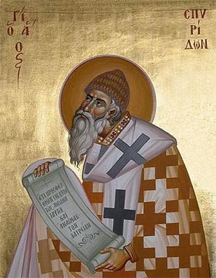 1-Святитель Спиридон Тримифунтский