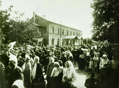 9. Паломники, прибыв. на Полоцкие Торжества.