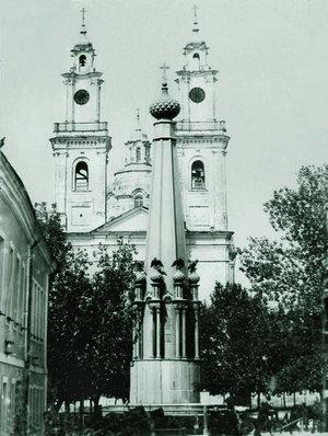 8. Николаевский собор и памятник Отечественной войне 1812 года.