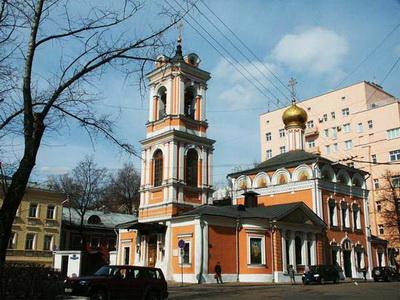18-Московский храм Воскресения Словущего на Успенском Вражке